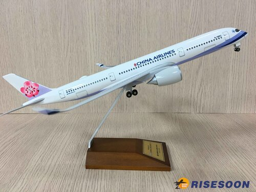 China Airlines / A350-900 / 1:200  |AIRBUS|A350-900