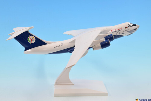 Silk Way Airlines / IL-76 / 1:200  |ILYUSHIN|IL76