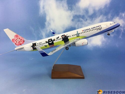 China Airlines ( Buddy Bears Livery ) / B737-800 / 1:100  |BOEING|B737-800