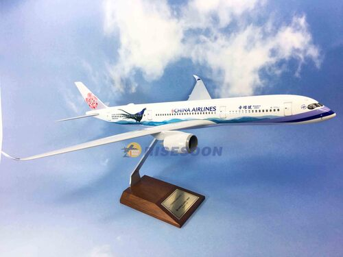 China Airlines ( Syrmaticus mikado ) / A350-900 / 1:130  |AIRBUS|A350-900