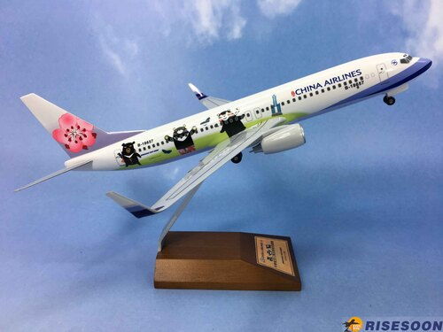 China Airlines ( Buddy Bears Livery ) / B737-800 / 1:130  |BOEING|B737-800