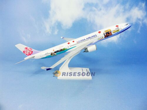 China Airlines ( Welcome to Taiwan ) / A330-300 / 1:200  |AIRBUS|A330-300