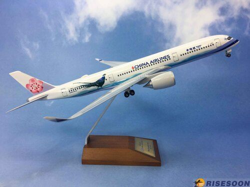 China Airlines ( Syrmaticus mikado ) / A350-900 / 1:200  |AIRBUS|A350-900