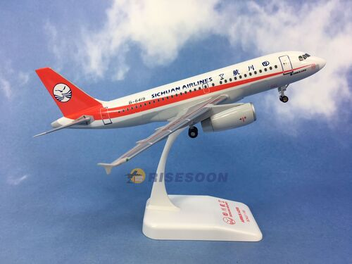 Sichuan Airlines / A319 / 1:150  |AIRBUS|A319