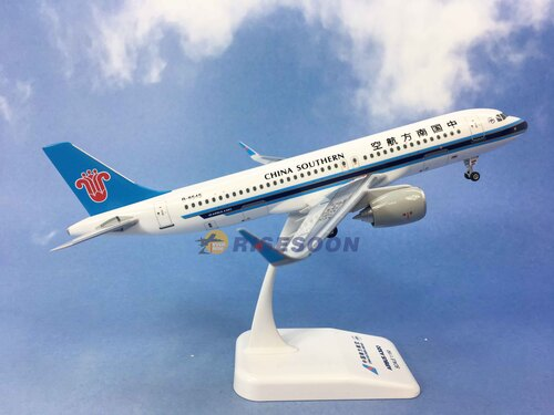 China Southern Airlines / A320 / 1:150  |AIRBUS|A320