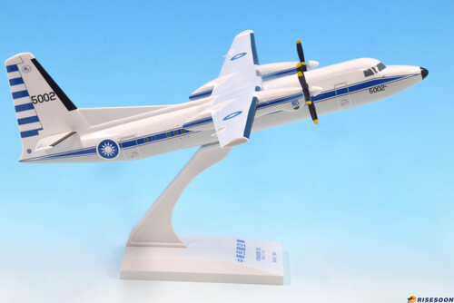 Republic of China Air Force / FK-50 / 1:100  |FOKKER|Fokker 50