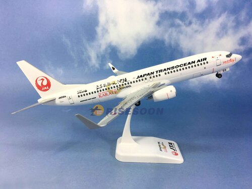 Japan Transocean Air ( The Birthplace of Karate ) / B737-800 / 1:130  |BOEING|B737-800