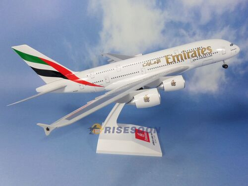 Emirates / A380-800 / 1:200  |AIRBUS|A380