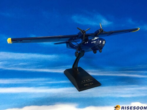 China Airlines / PBY-5A / 1:100  |CONSOLIDATED AIRCRAFT|PBY-5A
