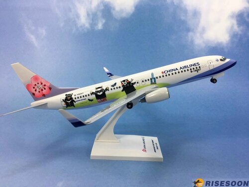 China Airliness ( Buddy Bears Livery ) / B737-800 / 1:130  |BOEING|B737-800