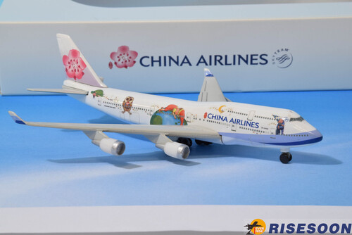China Airlines ( Jimmy ) / B747-400 / 1:500  |BOEING|B747-400