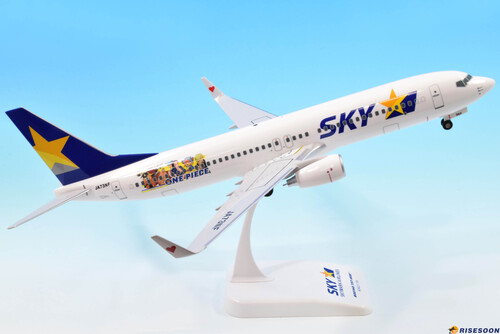 Skymark Airlines ( ONE PIECE ) / B737-800 / 1:130  |BOEING|B737-800